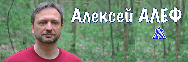 i-alef.ru